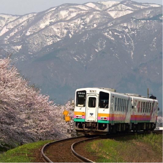長井市について